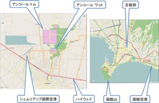 SiemReap_Hakodate